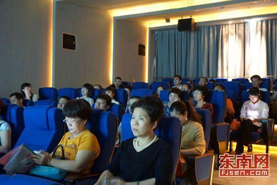 兴业银行漳州举办高端客户证券理财沙龙